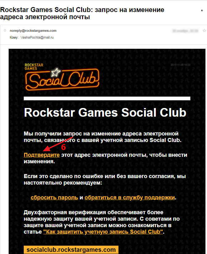 Introducing the all-new rockstar games social club.
