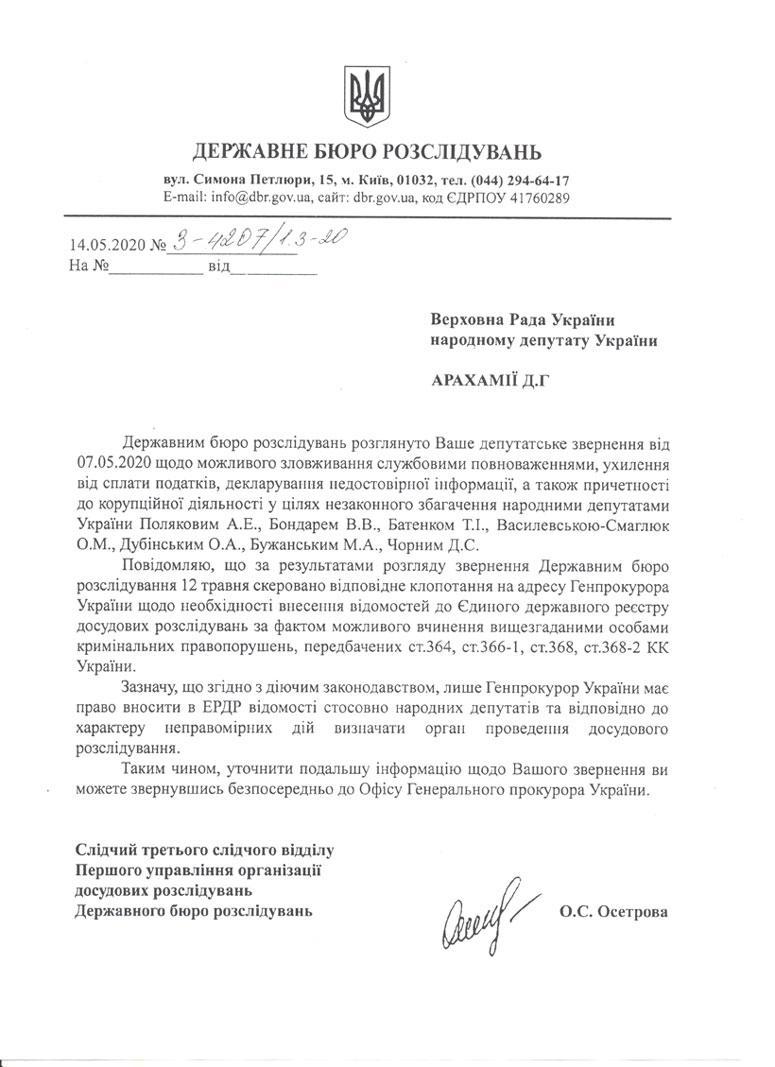 Горячая тема: Украина: Противостояние Зеленского и Коломойского выходит на новый уровень