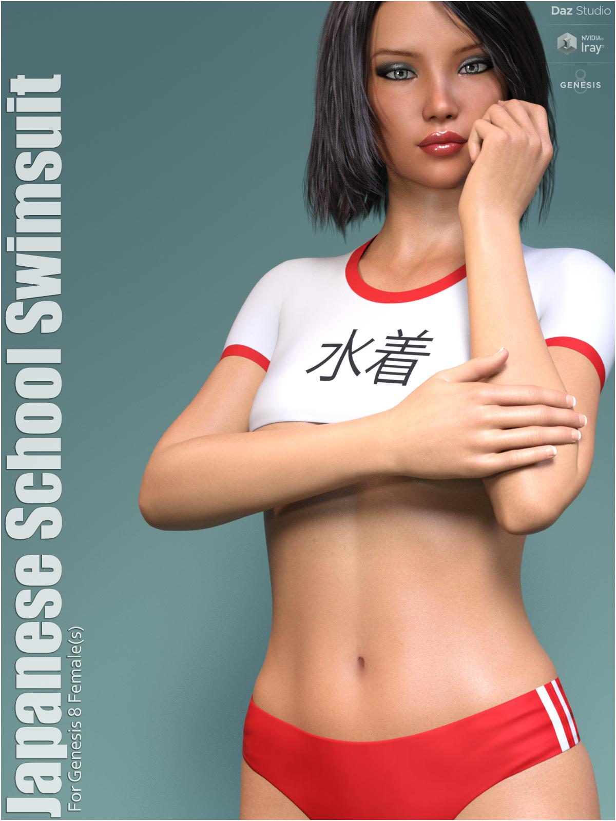 Japanese School Swimsuit
