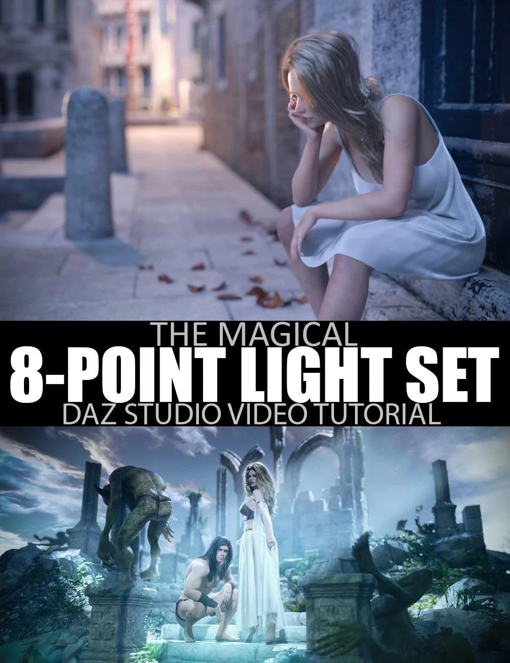 The Magical 8-Point Light Set - DAZ Studio Tutorial