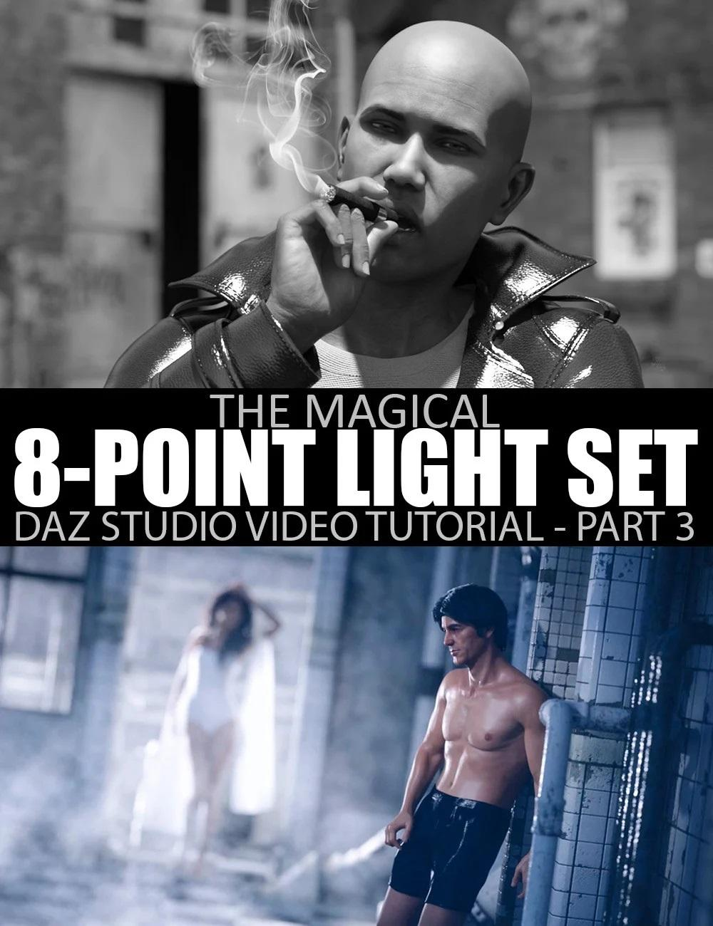The Magical 8-Point Light Set - Part 3 - DAZ Studio Tutorial