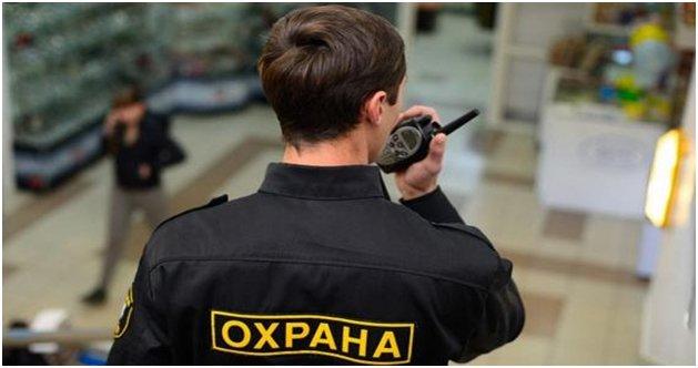 Организация охраны торговых площадей