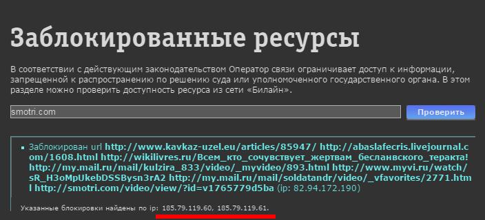 Провайдеры блокируют доступ 7ytPtW