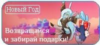 novogodnyaa