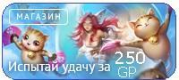 yashik250