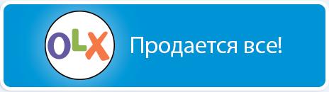 настольные игры в Алматы на OLX