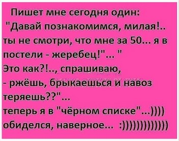 http://ipic.su/ajTNz.jpg