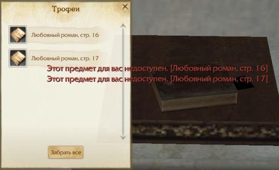 иконки 24х24: