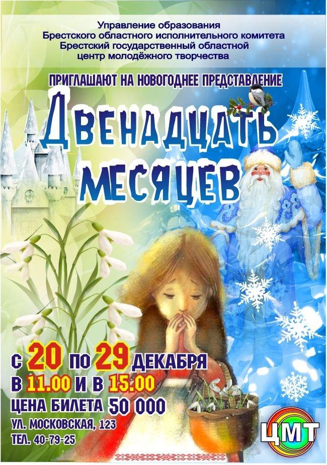 http://ipic.su/dv3F.jpg