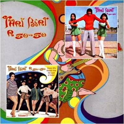 VA - Thai Beat A-Go-Go (2005)