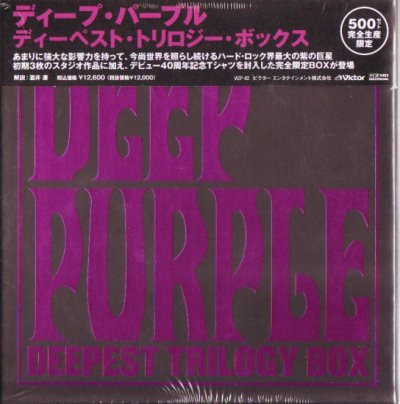DEEP PURPLE - Deepest Trilogy Box (2009)
