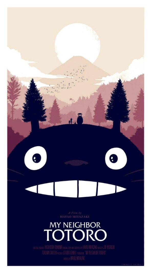Tonari no Totoro/Мой сосед Тоторо