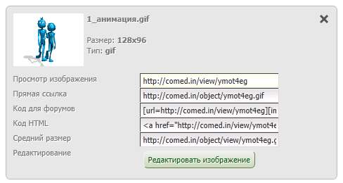 kiss 21kb.1311346205 Обзор хостингов min.us и comed.in