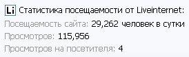 http://ipic.su/img/img3/fs/starikov2.1330087098.jpg
