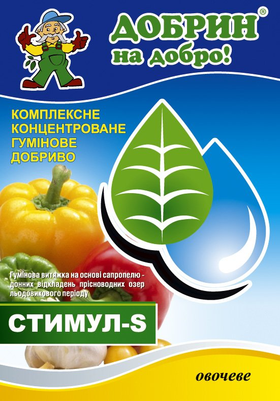 Добрин СТИМУЛ S для овощей
