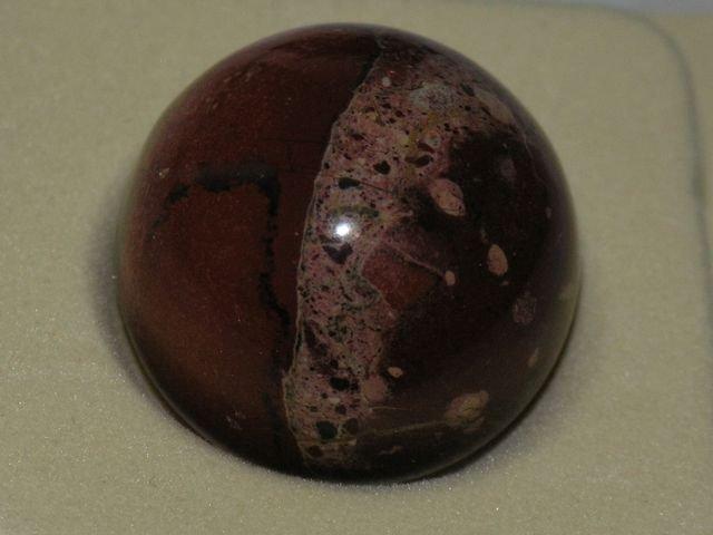 Энергия камней № 56 Радужная яшма (шар) фото, обсуждение