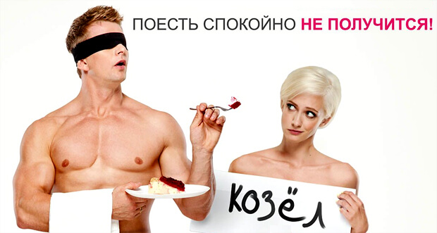 Like FM организует специальный показ романтической комедии «Семь ужинов» - Новости радио OnAir.ru