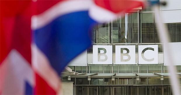 Роскомнадзор нашел нарушения у российского вещателя Би-би-си - Новости радио OnAir.ru