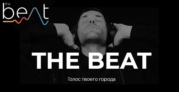 В Узбекистане запустилось первое современное онлайн-радио - Новости радио OnAir.ru