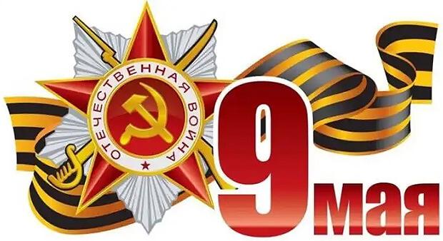 Детское радио приглашает слушателей к участию в творческом конкурсе ко Дню Великой Победы - Новости радио OnAir.ru