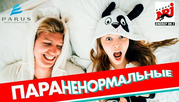Радио ENERGY-Новосибирск проводит фотоконкурс ко Дню святого Валентина - Новости радио OnAir.ru