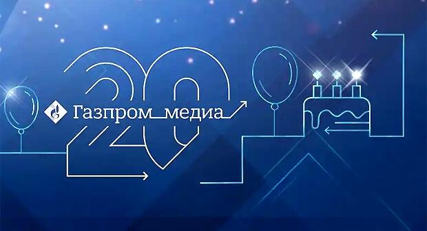 «Эксперт РА» сохранил рейтинг «Газпром-медиа холдинг» на уровне ruA- - Новости радио OnAir.ru