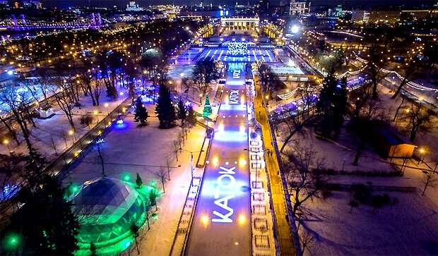 Радио ENERGY приглашает на каток в Парке Горького