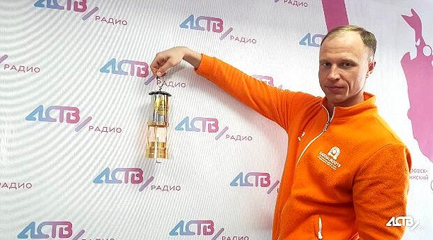 Огонь игр «Дети Азии» побывал на радио АСТВ - Новости радио OnAir.ru