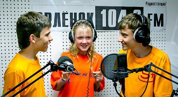 В «Орленке» проведут грандиозное «Радио диджей шоу»