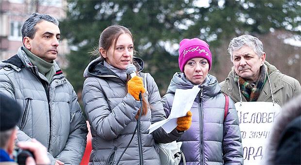 ОБСЕ вступилась за радио «Эхо Москвы в Пскове» и журналиста Светлану Прокопьеву - Новости радио OnAir.ru