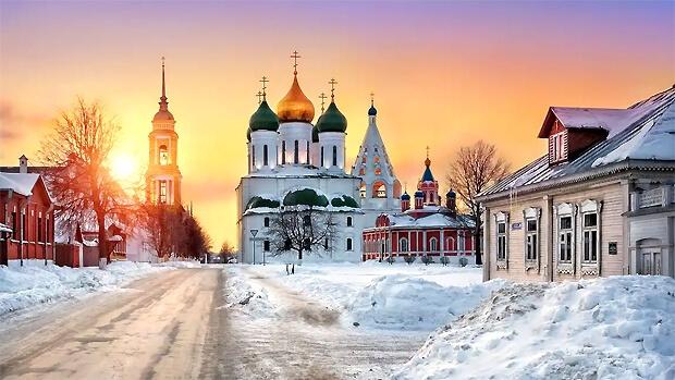 «Радио 1» — партнёр уникального туристического проекта - Новости радио OnAir.ru