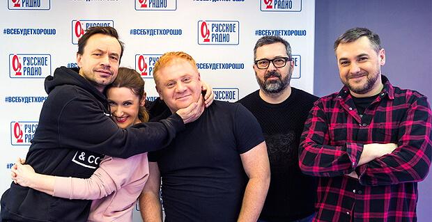 Участники группы «Дискотека Авария» заглянули на утренний эфир к «Русским Перцам» - Новости радио OnAir.ru