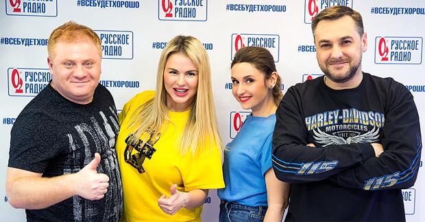 Анна Семенович стала гостьей утреннего шоу «Русские Перцы» - Новости радио OnAir.ru