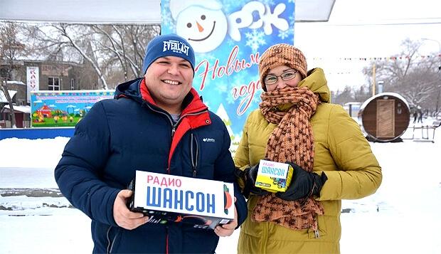 Акция «Новогодние искатели» от радио «Шансон в Орске» состоялась - Новости радио OnAir.ru