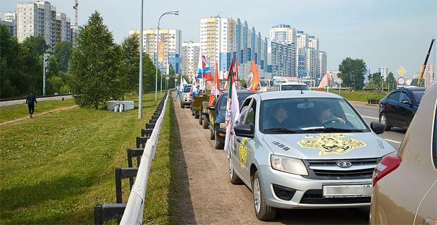 Автопробег «Авторадио-Кемерово» в честь 75-летия Победы - Новости радио OnAir.ru