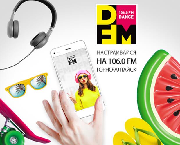 Танцы в прямом эфире. Радио DFM зазвучало в Горно-Алтайске - Новости радио OnAir.ru