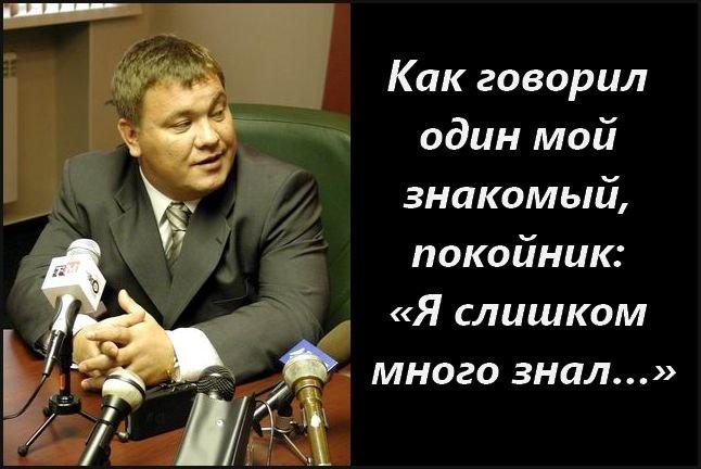 Евгений Вдовин. Близкий Анатолия Банных.
