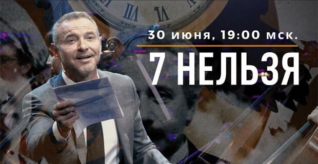 Радио «Орфей» покажет «7 нельзя» о любви знаменитых людей - Новости радио OnAir.ru