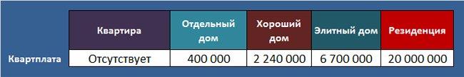 payment.1330429555.jpg