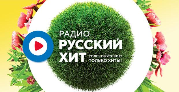 Глюк`oza побывала в «Зоне VIP» на «Русском Хите» - Новости радио OnAir.ru
