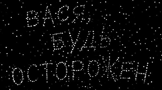 «Газпром-медиа» запустил приложение с персональным гороскопом, чтобы проверить интерес к астрологии - Новости радио OnAir.ru