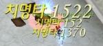 hit_number4.1394003675.jpg