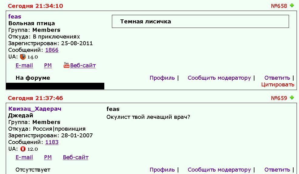 kiss_101kb.1340309123.jpg