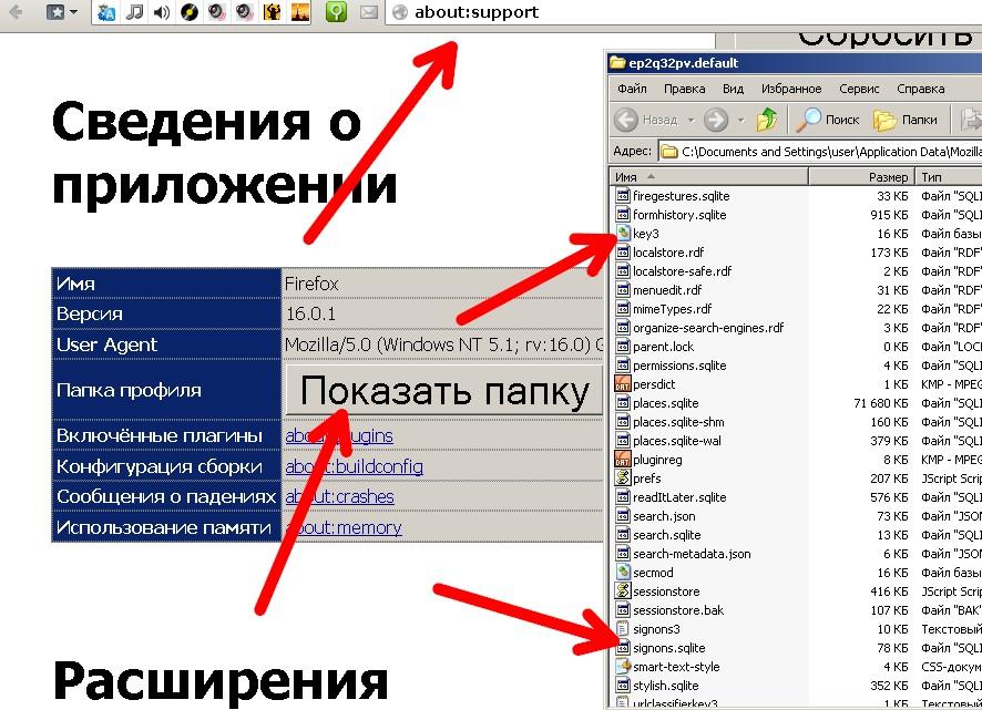 kiss_178kb.1350342217.jpg