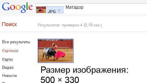 http://ipic.su/img/img6/fs/kiss_27kb.1347831246.jpg