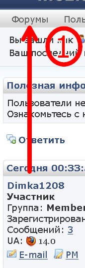 http://ipic.su/img/img6/fs/kiss_35kb.1346060731.jpg