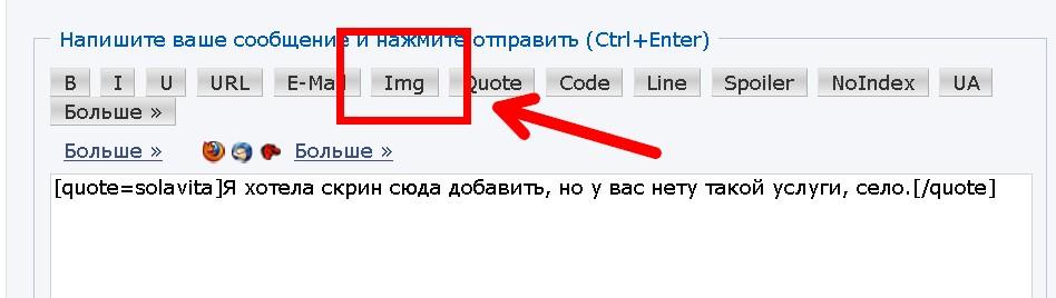 http://ipic.su/img/img6/fs/kiss_48kb.1346936254.jpg