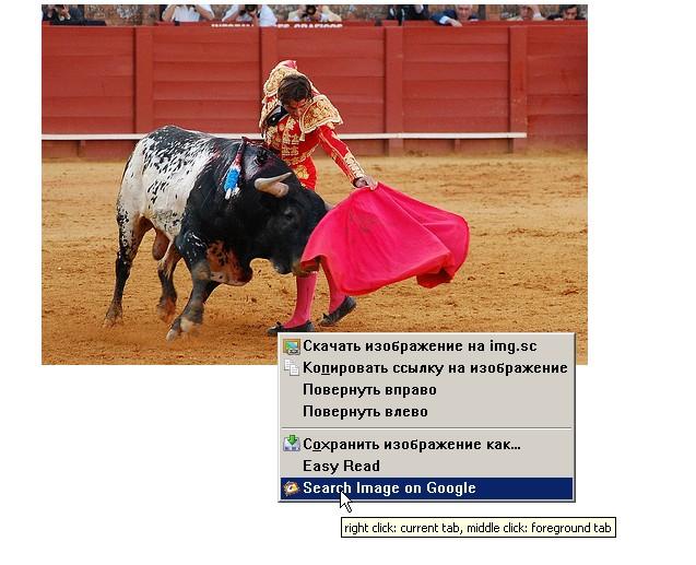 http://ipic.su/img/img6/fs/kiss_89kb.1347831186.jpg