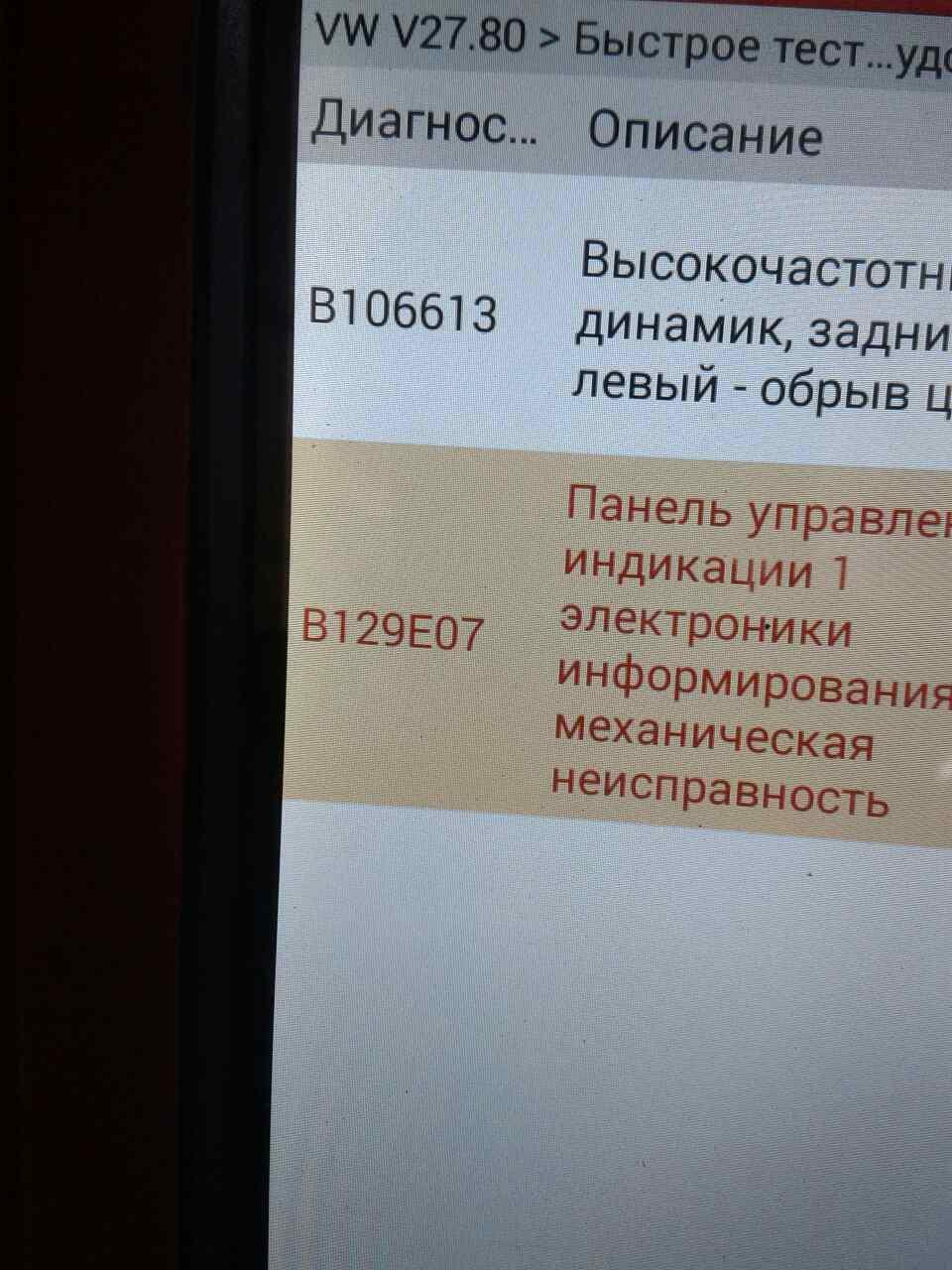 http://ipic.su/img/img7/fs/0-02-05-cfe77109fa9b097f32a6a755ad2cc7550b91162508492fc173cfcb6a90338445_full.1491756677.jpg