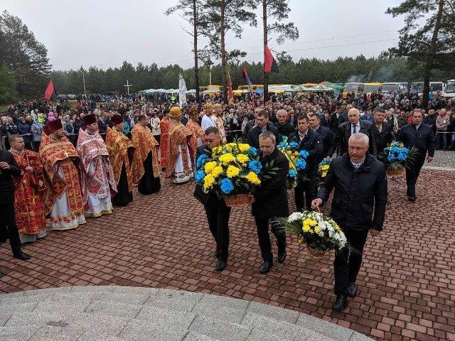 75-ту річницю подвигу Героїв Гурб вшанували на Рівненщині